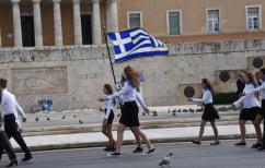 ΝΕΑ ΕΙΔΗΣΕΙΣ (25η Μαρτίου: στρατιωτική και μαθητική παρέλαση στην Αθήνα)