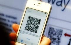 ΝΕΑ ΕΙΔΗΣΕΙΣ (Πώς τα κινητά αντικαθιστούν τις κάρτες ανάληψης)