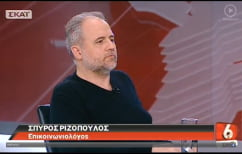 ΝΕΑ ΕΙΔΗΣΕΙΣ (Ο Σπύρος Ριζόπουλος στην εκπομπή του Κωνσταντίνου Μπογδάνου για προσφυγικό, διαπλοκή και εκλογές (VIDEO))