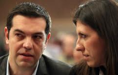 ΝΕΑ ΕΙΔΗΣΕΙΣ (Κωνσταντοπούλου: Ο Τσίπρας δεν αιφνιδιάστηκε καθόλου από τις αποκαλύψεις wikileaks)