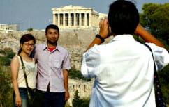 """ΝΕΑ ΕΙΔΗΣΕΙΣ (Οι Κινέζοι δεν αποκαλούν την Ελλάδα """"Greece"""", αλλά """"Σι-λα"""" – Δείτε τι σημαίνει)"""