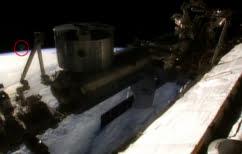 ΝΕΑ ΕΙΔΗΣΕΙΣ (UFO ανάγκασε τη NASA να διακόψει ζωντανή σύνδεση με τον διαστημικό σταθμό; (ΒΙΝΤΕΟ))