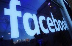 ΝΕΑ ΕΙΔΗΣΕΙΣ (Αυτή είναι η νέα αλλαγή του facebook)