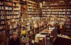 ΝΕΑ ΕΙΔΗΣΕΙΣ (Τι κάνουν οι Καταλανοί για να σώσουν τα βιβλιοπωλεία)