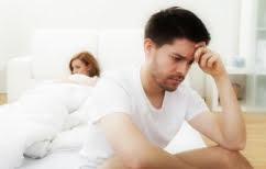 ΝΕΑ ΕΙΔΗΣΕΙΣ (Αυτή είναι η μεγαλύτερη ανασφάλεια των ανδρών στο σεξ)