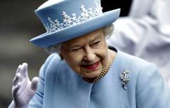 ΝΕΑ ΕΙΔΗΣΕΙΣ (Η ζωή της βασίλισσας Ελισάβετ: 90 χρόνια σε 90 δευτερόλεπτα (ΒΙΝΤΕΟ))