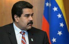 ΝΕΑ ΕΙΔΗΣΕΙΣ (Ο πρόεδρος της Βενεζουέλας κήρυξε πόλεμο… στα πιστολάκια των μαλλιών!)