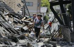 ΝΕΑ ΕΙΔΗΣΕΙΣ (Τι σημαίνουν οι δύο μεγάλοι σχεδόν ταυτόχρονοι σεισμοί σε Ιαπωνία και Ισημερινό)