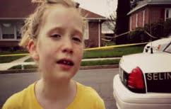 ΝΕΑ ΕΙΔΗΣΕΙΣ (9χρονη ρεπόρτερ με δικό της σάιτ, κάλυψε πρώτη μια δολοφονία και διχάζει τις ΗΠΑ (ΒΙΝΤΕΟ))