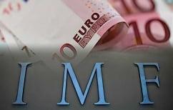 ΝΕΑ ΕΙΔΗΣΕΙΣ (Διαπραγματεύσεις Κυβέρνησης & ΔΝΤ στον απόηχο των Wikileaks)