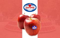 ΝΕΑ ΕΙΔΗΣΕΙΣ (Τα ελληνικά μήλα που τρώνε στη Μέση Ανατολή)