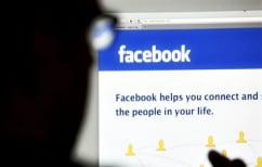 ΝΕΑ ΕΙΔΗΣΕΙΣ (Πως θα καταγράφεται η πραγματικότητα γύρω σας, κατά Facebook)