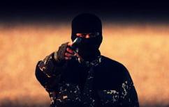 ΝΕΑ ΕΙΔΗΣΕΙΣ (Ο τζιχαντιστής που μίσησε τον ISIS)