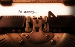 ΝΕΑ ΕΙΔΗΣΕΙΣ (Τα 6 χαρακτηριστικά της συγγνώμης για να είναι αποτελεσματική)