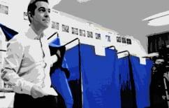 ΝΕΑ ΕΙΔΗΣΕΙΣ (Εκλογές διεξάγονται μετά από κάποια συμφωνία με την τρόικα…)