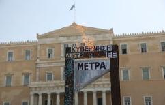 ΝΕΑ ΕΙΔΗΣΕΙΣ (Απεργία στο κέντρο της Αθήνας)