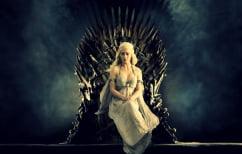 ΝΕΑ ΕΙΔΗΣΕΙΣ (Μείωση 4% στις επισκέψεις στο Pornhub έφερε η πρεμιέρα του Game Of Thrones! (ΦΩΤΟ))