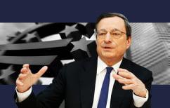 ΝΕΑ ΕΙΔΗΣΕΙΣ (Ντράγκι: To 2015 ήταν οικονομικό πισωγύρισμα για την Ελλάδα)