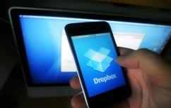 ΝΕΑ ΕΙΔΗΣΕΙΣ (Πρωτόγνωρη μέθοδος εκμεταλλεύεται το Dropbox για να απαιτήσει λύτρα)