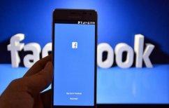 ΝΕΑ ΕΙΔΗΣΕΙΣ (Τι είναι αυτό που καταργεί το Facebook και τα αλλάζει όλα στους λογαριασμούς μας;)