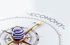 ΝΕΑ ΕΙΔΗΣΕΙΣ (Τζο Μπάιντεν: H ΕΕ πρέπει να καταστήσει βιώσιμο το χρέος της Ελλάδας)