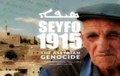 ΝΕΑ ΕΙΔΗΣΕΙΣ (Σάλος με την απαίτηση της Άγκυρας να απαγορευτεί ντοκιμαντέρ για τη γενοκτονία των Αρμενίων)