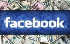 ΝΕΑ ΕΙΔΗΣΕΙΣ (Πόσο αυξήθηκαν τα έσοδα τριμήνου για το Facebook)