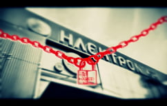 """ΝΕΑ ΕΙΔΗΣΕΙΣ (Ηλεκτρονική Αθηνών: """"Στο δρόμο 450 εργαζόμενοι"""")"""