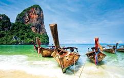ΝΕΑ ΕΙΔΗΣΕΙΣ (Διακοπές: οι πιο φτηνοί και οι πιο ακριβοί ταξιδιωτικοί προορισμοί)