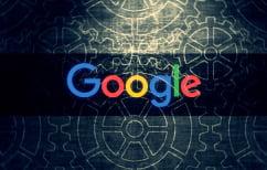 ΝΕΑ ΕΙΔΗΣΕΙΣ (Πώς λειτουργεί η Google)