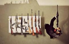 ΝΕΑ ΕΙΔΗΣΕΙΣ (Πώς γίνεται κάποιος ερευνητής εγκλημάτων: Όλη η εκπαίδευση (ΦΩΤΟ))