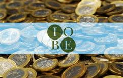 ΝΕΑ ΕΙΔΗΣΕΙΣ (ΙΟΒΕ: Μειωμένες οι επενδύσεις στη βιομηχανία το 2016)