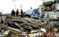 ΝΕΑ ΕΙΔΗΣΕΙΣ (Δείτε ΒΙΝΤΕΟ από τη στιγμή του φονικού σεισμού στον Ισημερινό)