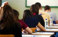 ΝΕΑ ΕΙΔΗΣΕΙΣ (Καταργείται η σχολική αργία των τριών Ιεραρχών με διάταξη του υπουργείου Παιδείας)