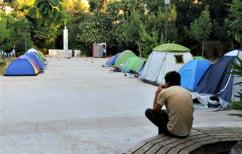 ΝΕΑ ΕΙΔΗΣΕΙΣ (Το Γενικό Λογιστήριο αποκαλύπτει το κόστος του προσφυγικού – Τα λειτουργικά, η μισθοδοσία, τα επιδόματα (ΕΓΓΡΑΦΟ))