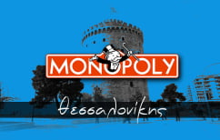 ΝΕΑ ΕΙΔΗΣΕΙΣ (Τη δική της Monopoly αποκτά η Θεσσαλονίκη)