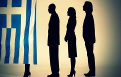 ΝΕΑ ΕΙΔΗΣΕΙΣ (Εκλογές για την ανάληψη της ιδιοκτησίας του προγράμματος της τρόικας από μια νέα κυβέρνηση…)