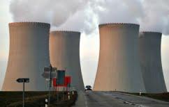 ΝΕΑ ΕΙΔΗΣΕΙΣ (Γερμανικό πυρηνικό εργοστάσιο βρέθηκε μολυσμένο με ιούς)