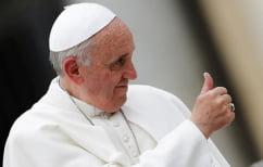 ΝΕΑ ΕΙΔΗΣΕΙΣ (Κορωναϊός: Το Βατικανό δίνει πλήρη άφεση αμαρτιών σε όσους έχουν πληγεί από την πανδημία)