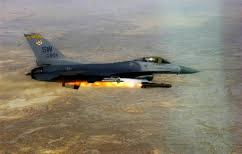 ΝΕΑ ΕΙΔΗΣΕΙΣ (Πιλότος F-16 άνοιξε πυρ κατά του πύργου ελέγχου!)