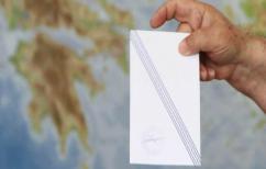 ΝΕΑ ΕΙΔΗΣΕΙΣ (Η ενότητα του Ελληνισμού μέσα από την ψήφο των αποδήμων)