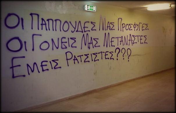 ratsismos_2