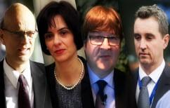 ΝΕΑ ΕΙΔΗΣΕΙΣ (Τι αλλάζει στη στρατηγική της τρόικας για την Ελλάδα…)