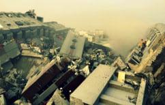 ΝΕΑ ΕΙΔΗΣΕΙΣ (Το ΒΙΝΤΕΟ που κόβει την ανάσα: Η πολυκατοικία που πέφτει σαν να ήταν από τραπουλόχαρτα)