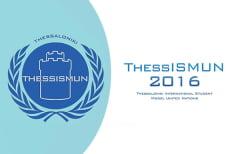 ΝΕΑ ΕΙΔΗΣΕΙΣ (Thessismun 2016: ο ΟΗΕ στη Θεσσαλονίκη)