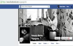 ΝΕΑ ΕΙΔΗΣΕΙΣ (Ποιος επιλέγει τα Facebook Trends)
