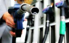 ΝΕΑ ΕΙΔΗΣΕΙΣ (Πόσο θα κοστίζει η βενζίνη από 1η Ιουνίου)