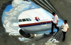 ΝΕΑ ΕΙΔΗΣΕΙΣ (Μία συγκινητική ιστορία δύο χρόνια μετά τη μοιραία πτήση της Malaysia Airlines)