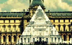 """ΝΕΑ ΕΙΔΗΣΕΙΣ (Τι συνέβη και """"εξαφανίστηκε"""" η πυραμίδα στο μουσείο του Λούβρου (ΒΙΝΤΕΟ))"""