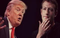 ΝΕΑ ΕΙΔΗΣΕΙΣ (Σάλος ξέσπασε στις ΗΠΑ επειδή το Facebook θα χορηγήσει τον Ντόναλντ Τραμπ)